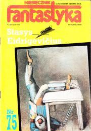 Fantastyka-Fantastyka 12/1988