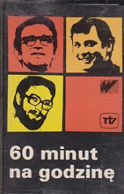 60 Minut Na Godzinę - 60 Minut Na Godzinę